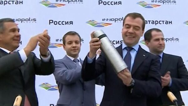 Медведев заложил капсулу с посланием для жителей будущего города Иннополис