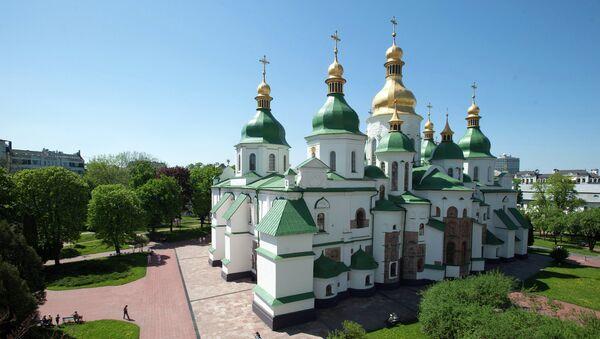 Софийский собор в Киеве. Архивное фото