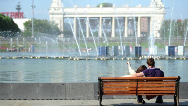 Парке Горького в Москве. Архив