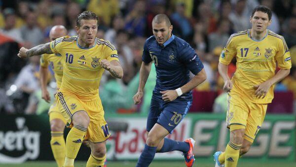 Игровой момент матча сборных Украины и Франции