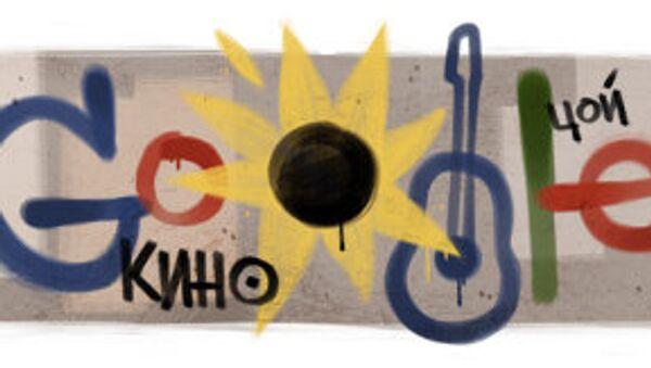Google создал праздничный логотип к 50-летию дня рождения Виктора Цоя