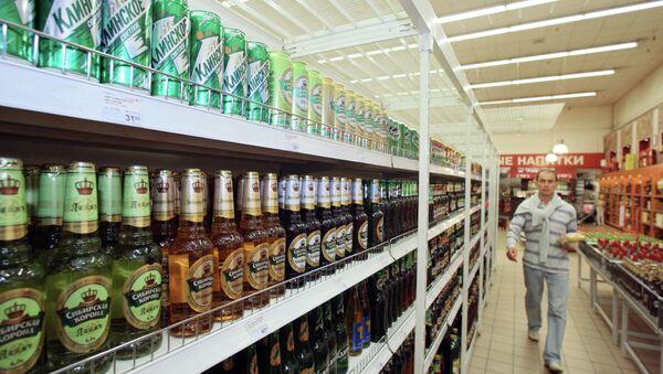 Продажа кваса и пива в одном из магазинов