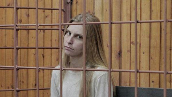 Арест Галины Рябковой