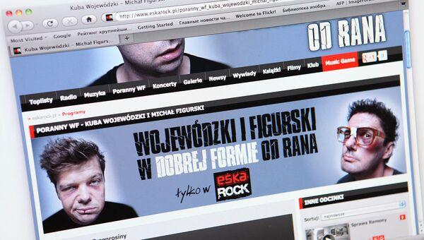 Ведущие сатирической передачи Якуб Воевудский и Михал Фигурский польской радиостанции Eska Rock