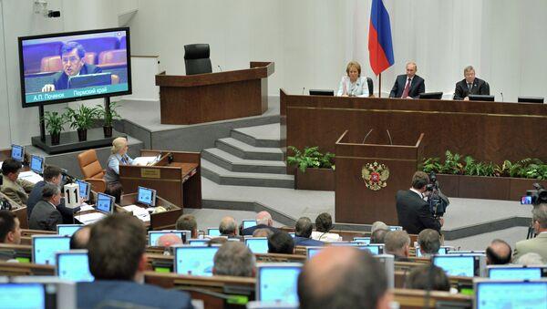 В.Путин выступил на заседании Совета Федерации РФ