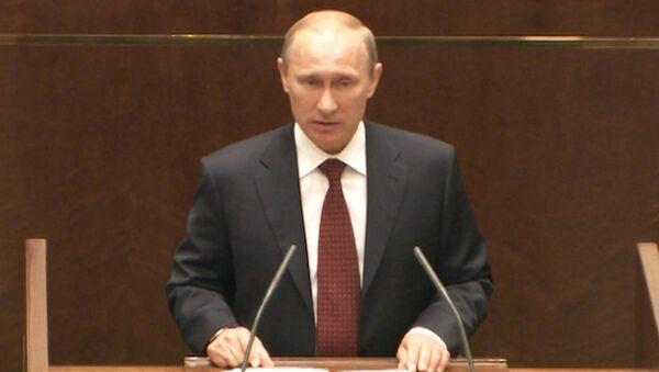 Путин обозначил пути, по которым будет формироваться Совфед