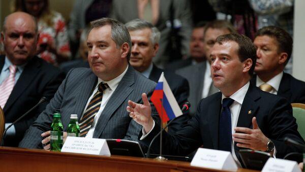 Рабочий визит Д.Медведева на Украину