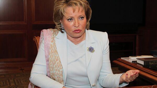 Интервью с председателем СФ Валентиной Матвиенко