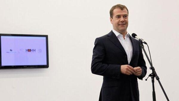 На работе и за кадром: четыре года президентства Медведева в фотохронике