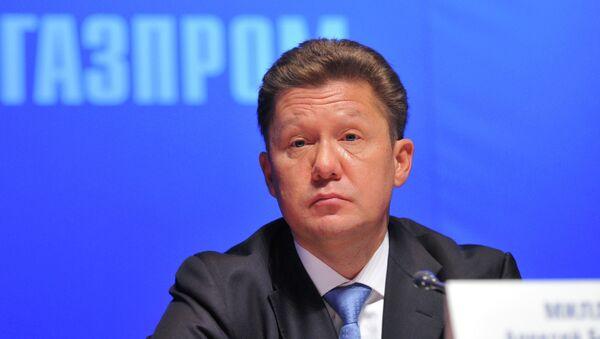 Годовое собрание акционеров ОАО Газпром