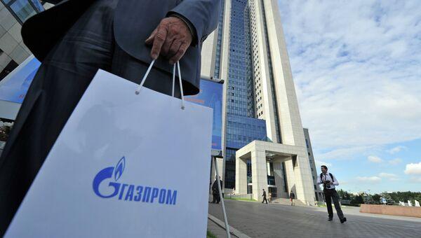 Годовое собрание акционеров ОАО Газпром. Архив