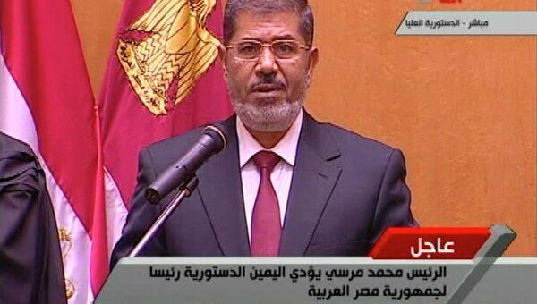Избранный президент Египта принес присягу перед Конституционным судом