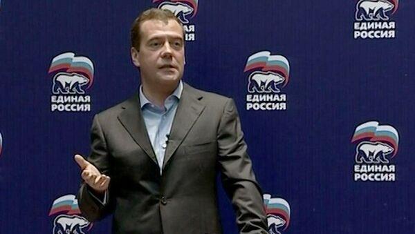 Медведев объяснил, почему государство не будет отвечать за МММ