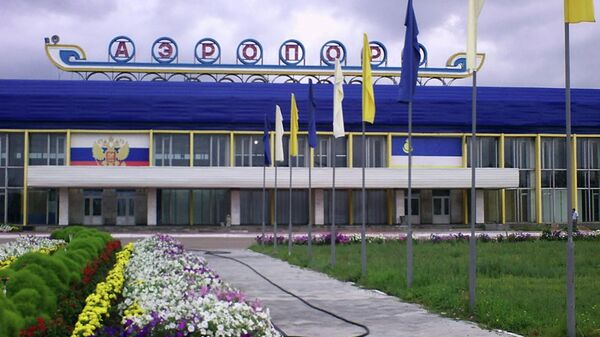 Международный аэропорт Байкал в Улан-Удэ, архивное фото