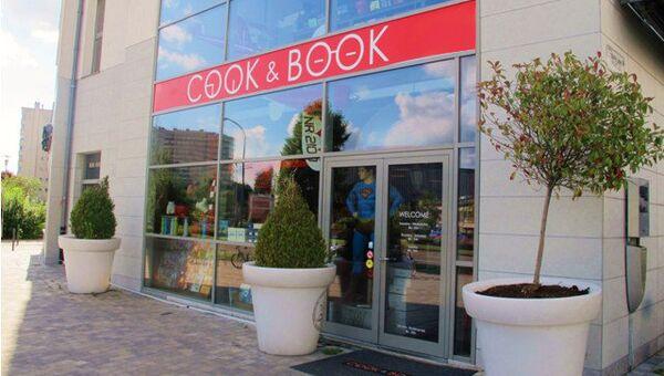 И музей, и библиотека: необычный ресторан работает в Брюсселе