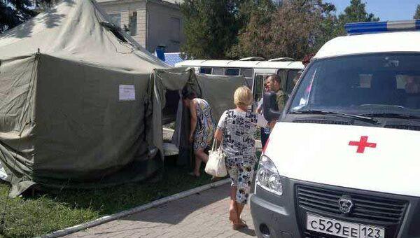 Медпункт для вакцинации и медицинского обслуживания в Крымске