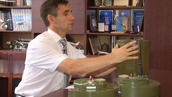 Разработчики объяснили принцип действия мины, поражающей вертолеты