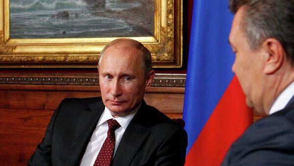 Рабочий визит президента РФ В.Путина на Украину