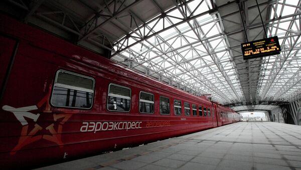 Во Владивостоке начал курсировать аэроэкспресс