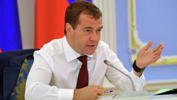 Премьер-министр РФ Д.Медведев провел в Горках совещание