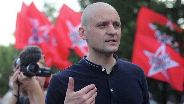 Митинг в поддержку арестованных по болотному делу. Координатор движения Левый фронт Сергей Удальцов. Архив