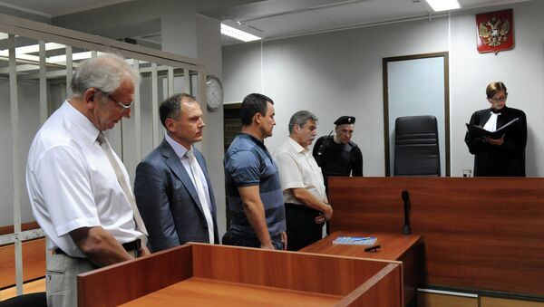 Оглашение приговора Александру Рябинину