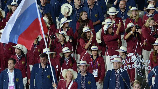 Российская делегация на ХХХ летних Олимпийских играх в Лондоне. Архивное фото