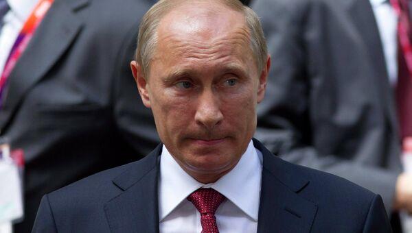 Президент России Владимир Путин прибыл в Великобританию