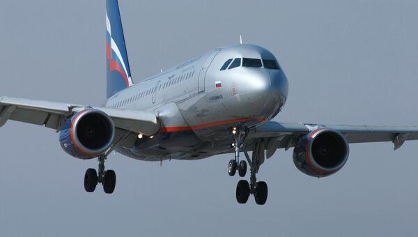 Аэрофлот прекращает авиасообщение с Сирией
