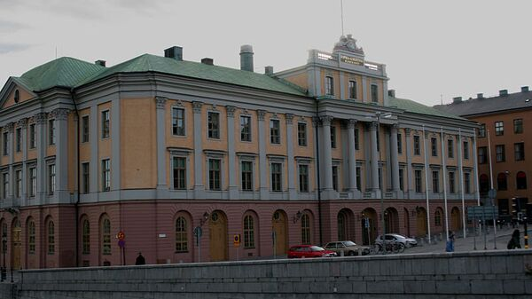 Здание МИД Швеции. Архивное фото