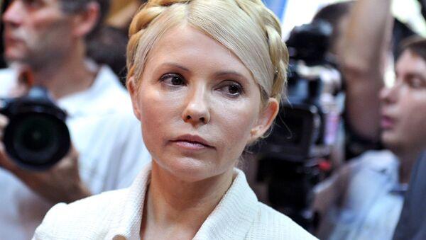 Экс-премьер-министр Украины и лидер партии Батькивщина Юлия Тимошенко. Архив
