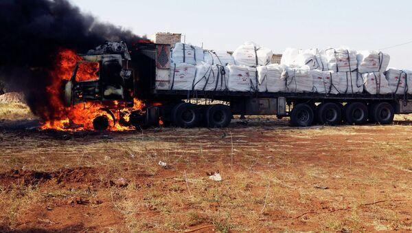Обстановка в Сирии