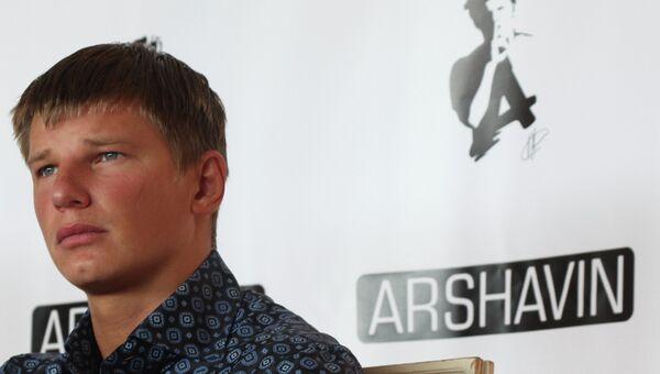 Андрей Аршавин. Архивное фото