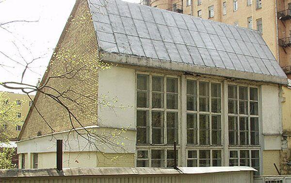 Дом-музей П.Д.Корина