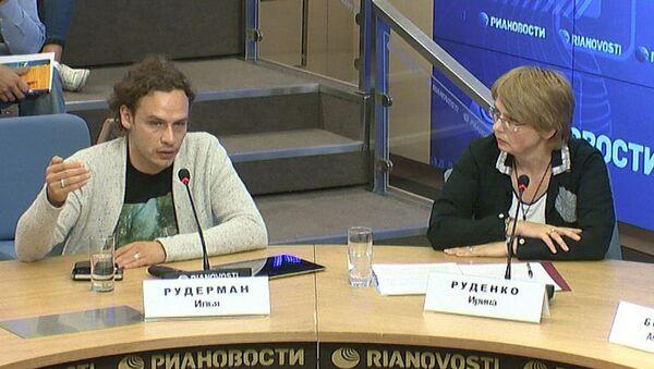Презентация Московской городской геоинформационной системы навигации