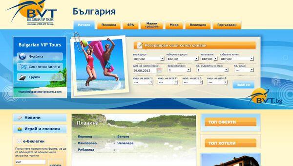 Скриншот сайта bvt.bg