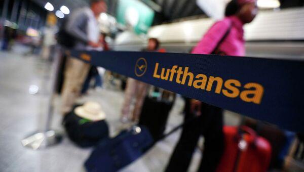 Стойка регистрации пассажиров авиакомпании Lufthansa в аэропорту Франкфурт-на-Майне