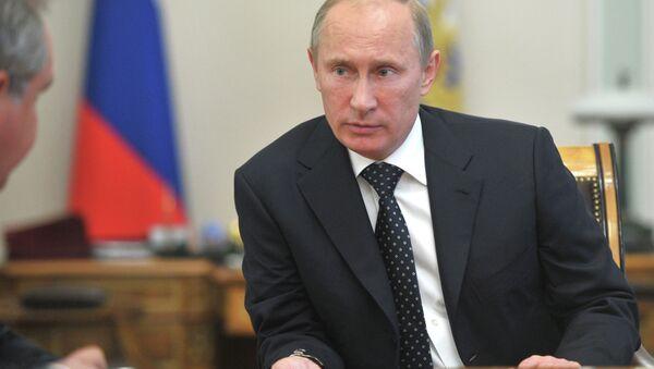 Встреча В.Путина с Д.Рогозиным и В.Поповкиным
