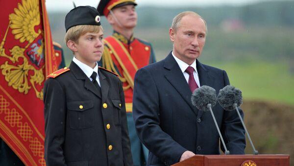 В.Путин принял участие в торжествах, посвященных 200-летию Бородинской битвы