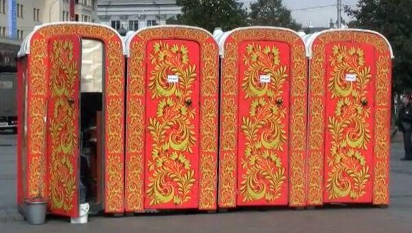 Общественные туалеты под хохлому появились в центре Москвы