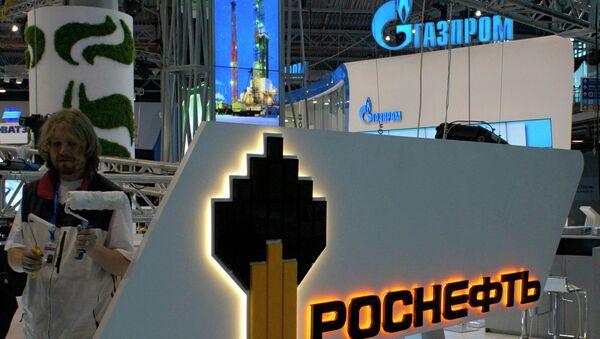 Стенд ОАО Нефтяная компания Роснефть