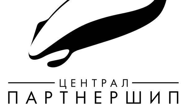 Логотип кинокомпании Централ Партнершип