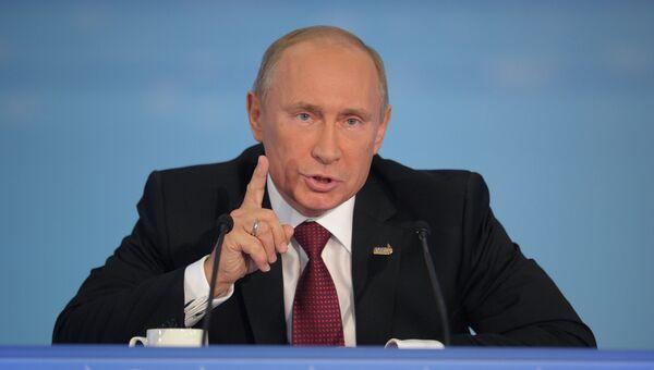 Президент России Владимир Путин на пресс-конференции по итогам форума АТЭС