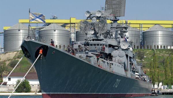 Большой противолодочный корабль Керчь Черноморского флота Российской Федерации. Архивное фото