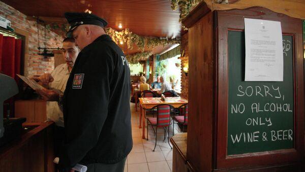 В Чехии приняли запрет на продажу алкогольных напитков крепостью свыше 20 градусов
