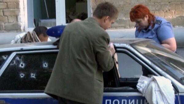 Криминалисты работают на месте убийства двух полицейских в Новочеркасске