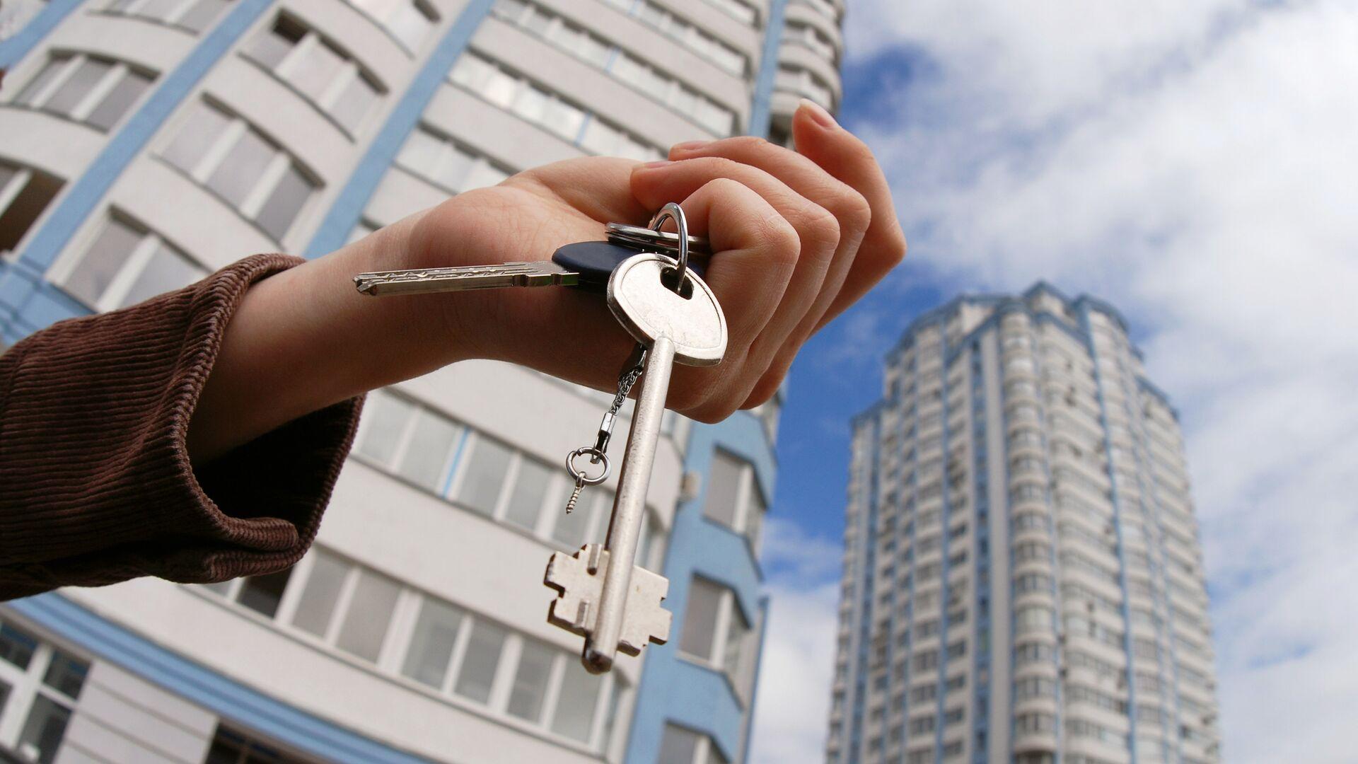Ключи от квартиры. Архивное фото - РИА Новости, 1920, 14.01.2021