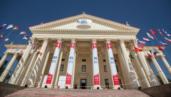Зимний театр, где проходит XI Международный инвестиционный форум Сочи-2012