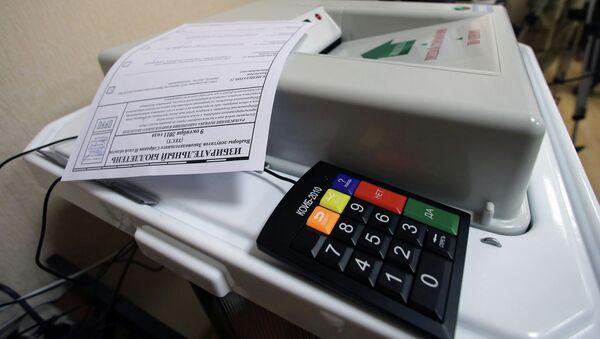 Комплекс обработки избирательных бюллетеней. Архивное фото