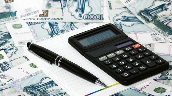 Финансовый расчет. Архив